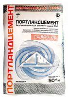 Цемент ПЦ 500 (портландцемент), марка 500, Новоросцемент (50 кг)