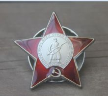 Орден Красной звезды копия