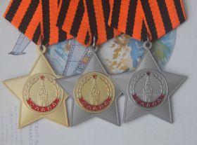 Орден Славы. Всех трех степеней. Копия