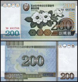 Банкнота Корея Северная 200 вон 2005