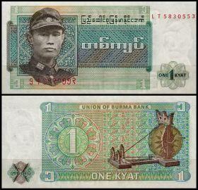 Банкнота Бирма 1 кьят 1972