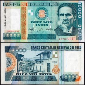 Банкнота Перу 10000 инти 1988