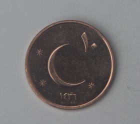 Монета Исламское государство Ирак и Левант 10 филсов 2015
