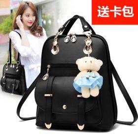 Рюкзак молодежный женский городской Тедди