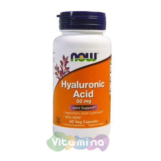 Гиалуроновая кислота 50 мг, 60 капсул