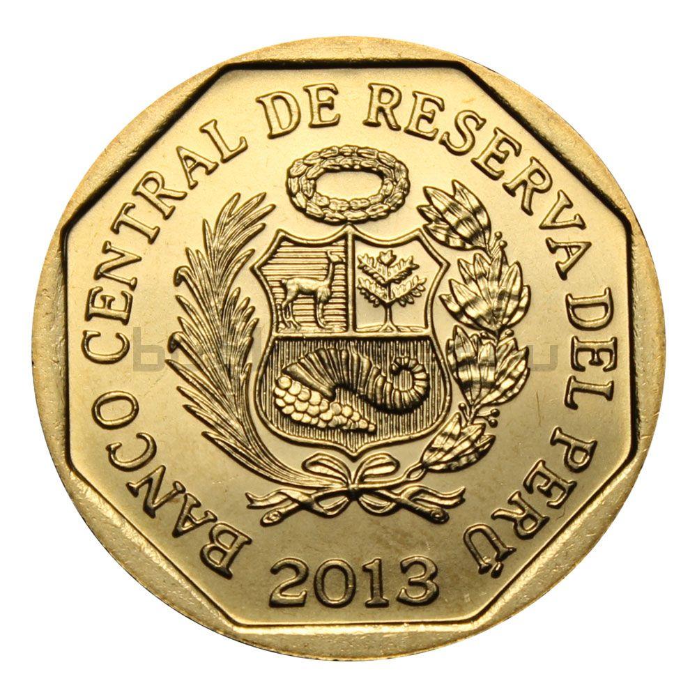 1 новый соль 2013 Перу Тунанмарка (Богатство и гордость Перу)