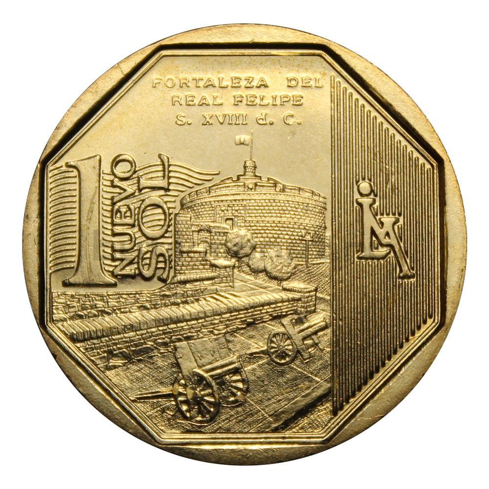 1 новый соль 2012 Перу Крепость короля Филиппа (Богатство и гордость Перу)