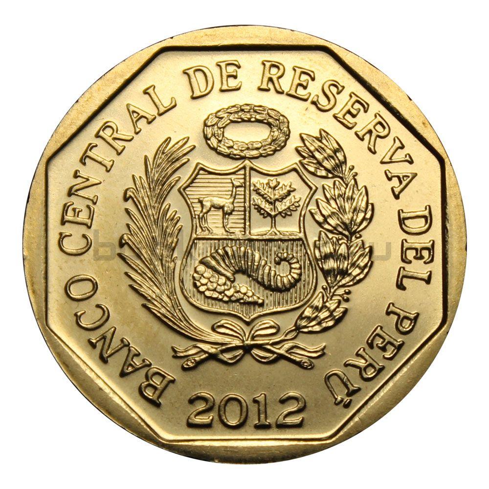1 новый соль 2012 Перу Кунтур-Уаси (Богатство и гордость Перу)
