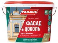 Краска PARADE F30 ФАСАД И ЦОКОЛЬ, Акриловая, по бетону, по штукатурке, по кирпичу, для наружных и внутренних работ, база С, 9 литров.