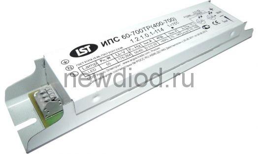 Источник питания Аргос ИПС60-700Т ПРОМ IP67 1000