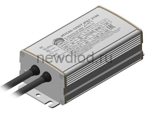 Источник питания Аргос ИПС50-350Т ПРОМ IP67 2100