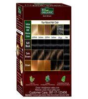 Натуральная краска для волос мякгий черный Индус Веллей | Indus Valley Soft Black Henna Hair Color