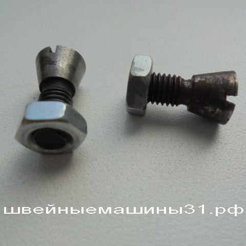 Конусы с резьбовым соединением    цена 1 шт - 400 руб.
