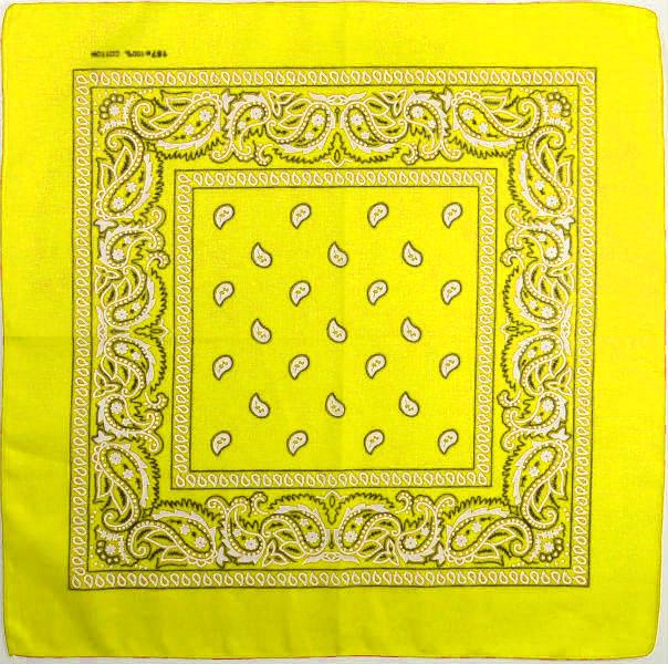 Бандана огурцы в квадрате (желтая)