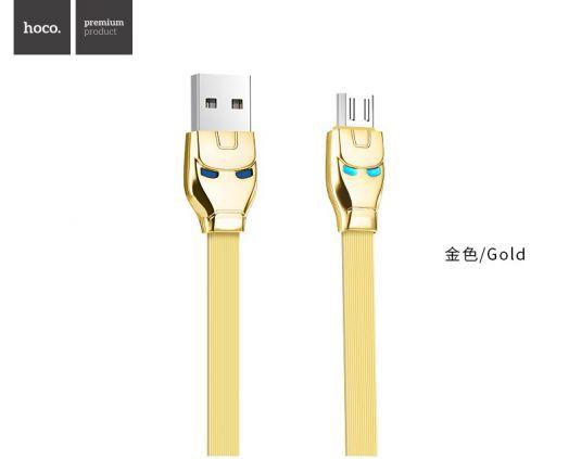 Кабель USB-MicroUSB Hoco U14 Steel man, золотистый