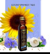 Смесь растительных масел №6 с содержанием Омега 3 6 9 (подсолнечное, льняное, кунжутное, чесночное масла)