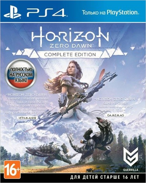 Horizon Zero Dawn Complete Edition Ps4 (русс. вер)