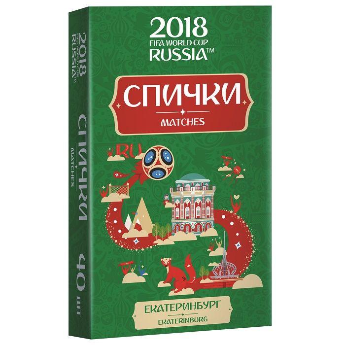 Спички для пикника  ЧМ-2018 Екатеринбург