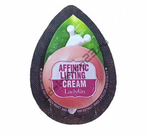 LadyKin - Осветляющий увлажняющий крем Affinitic с улиткой пробник