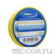 Изолента ПВХ 19мм*20м STANdart luxe желтая 10/200