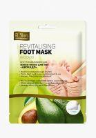 El'skin, маска-носки для ног, авокадо, 1 пара