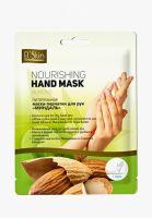 El'skin маска-перчатки для рук Миндаль, 1 пара