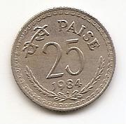 25 пайс( Регулярный выпуск)Индия 1984