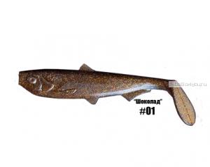Мягкая прманка Kudinov Fishing Sport Plus 4'' 100мм / цвет: #001 /упаковка 4 шт