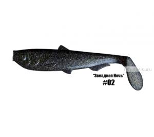 Мягкая прманка Kudinov Fishing Sport Plus 4'' 100мм / цвет: #002 /упаковка 4 шт