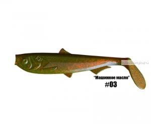 Мягкая прманка Kudinov Fishing Sport Plus 4'' 100мм / цвет: #003 /упаковка 4 шт
