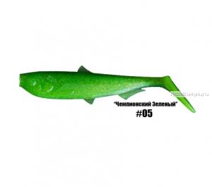Мягкая прманка Kudinov Fishing Sport Plus 4'' 100мм / цвет: #005 /упаковка 4 шт
