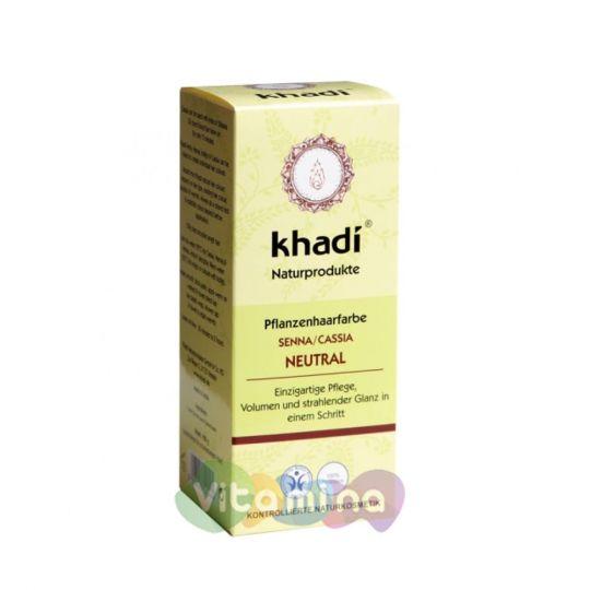 Khadi Порошок-маска для волос растительная «Кассия нейтральная», 100 г