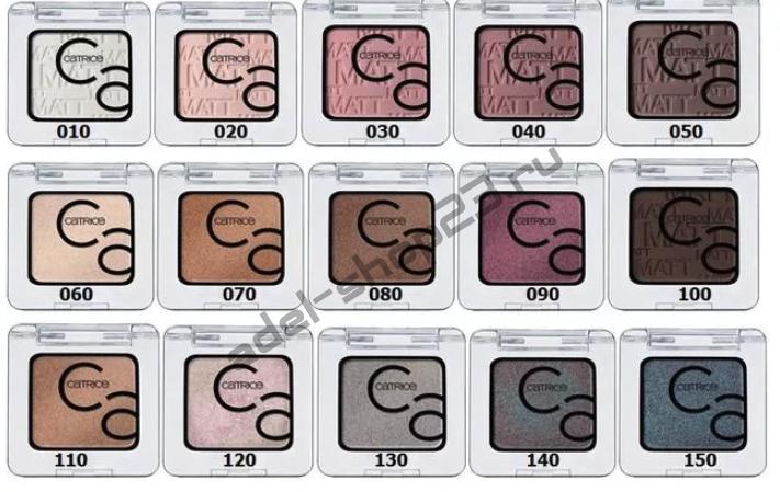 Catrice - Тени для век Highlighting Eyeshadows