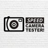Speed camera tester в векторе