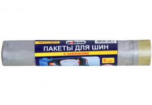 ХОЗТОВАРЫ UNIBOB арт. 339083 Набор пакетов для шин 100см/105 см, цвет серый