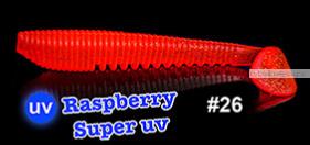Мягкая приманка Redbug VibroWorm Fat 95 мм / упаковка 4 шт   / цвет:26