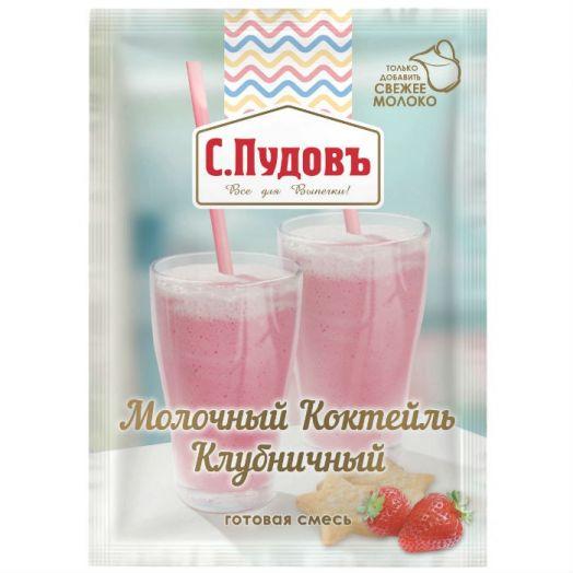 ПУДОВ Коктейль молочный КЛУБНИЧНЫЙ 30 г