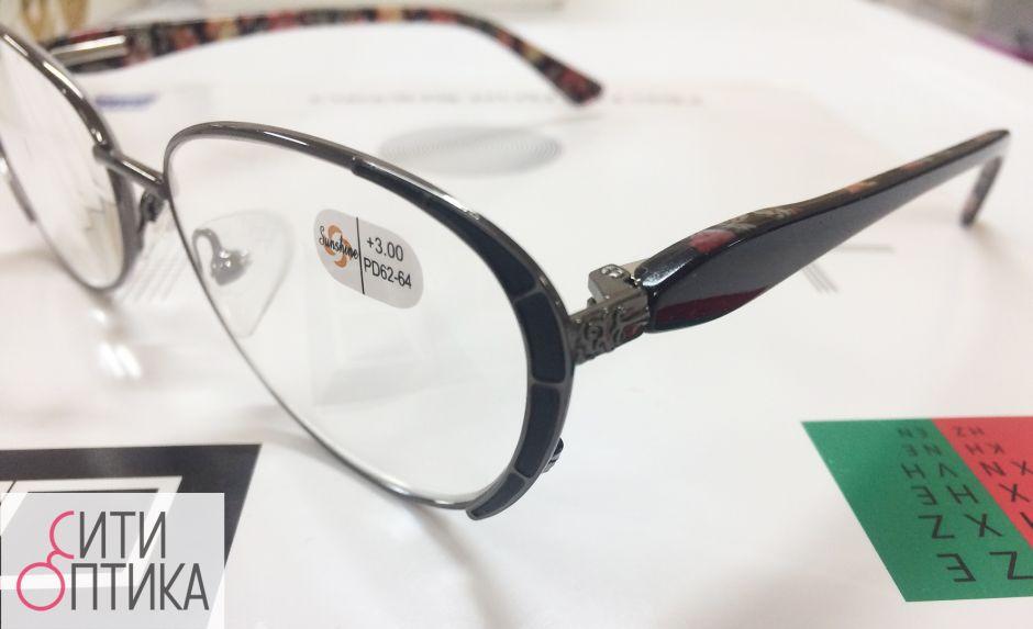 Готовые очки Sunshine 1137