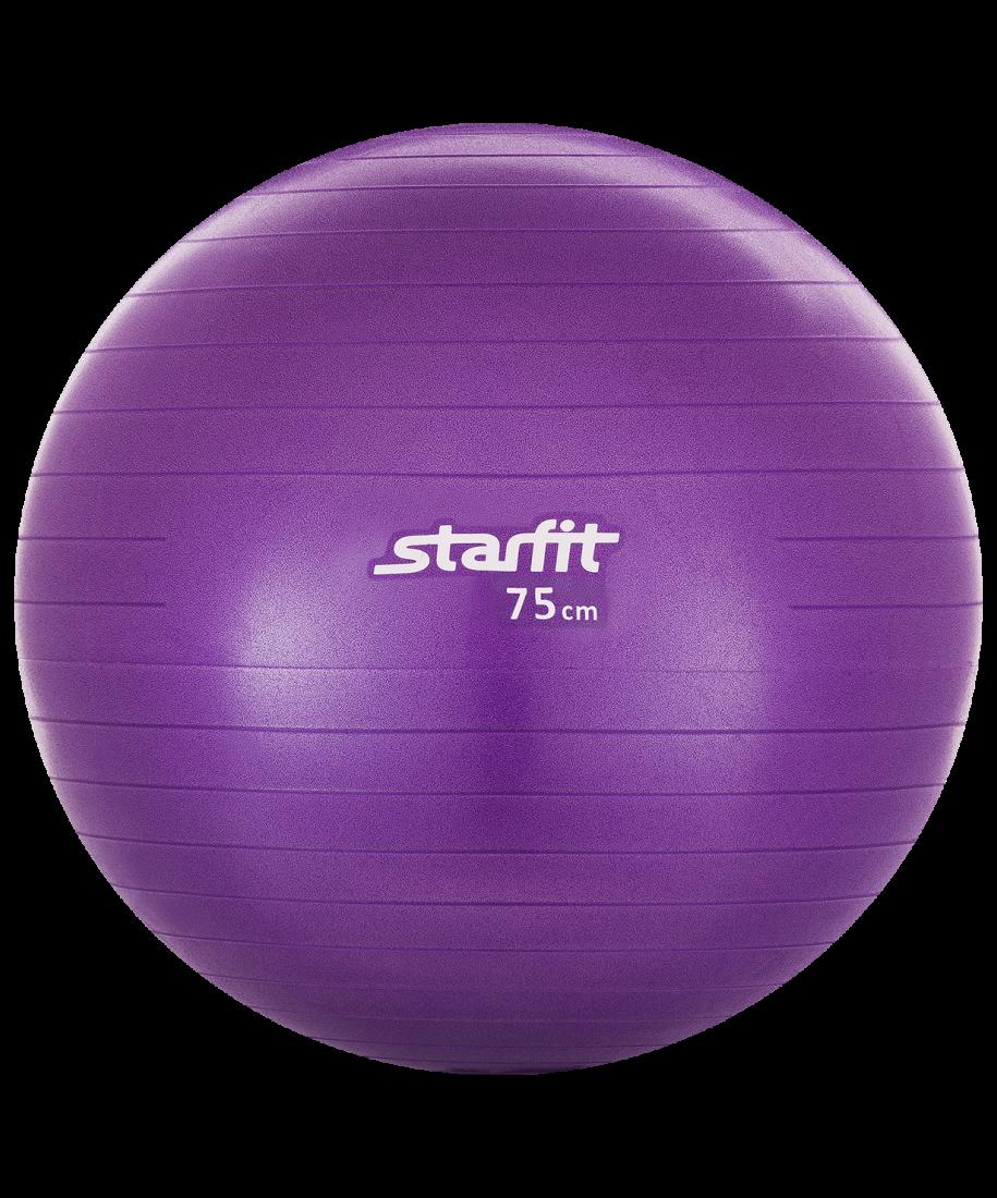Мяч гимнастический GB-101 75 см,антивзрыв, фиолетовый