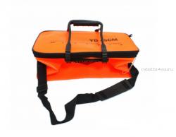 Кан MIFINE оранжевый,прямоугольный с ручками и ремнем, размер 25*25*45 KX-YD45