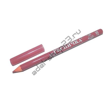 Ресничка - карандаш для губ