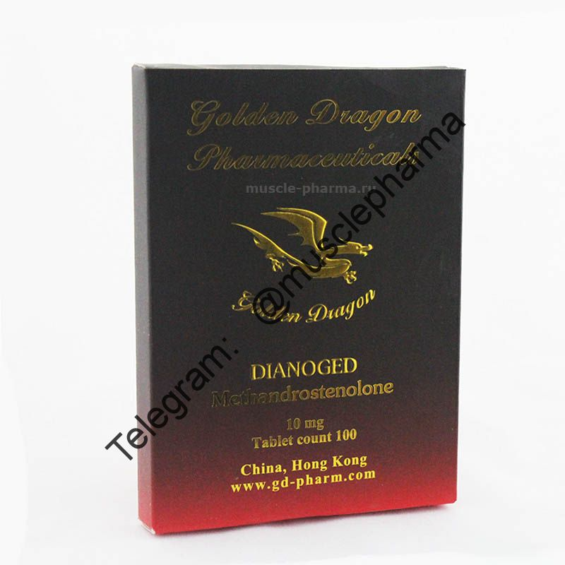 DIANOGED (МЕТАН). GOLDEN DRAGON. 100 таб. по 10 мг.