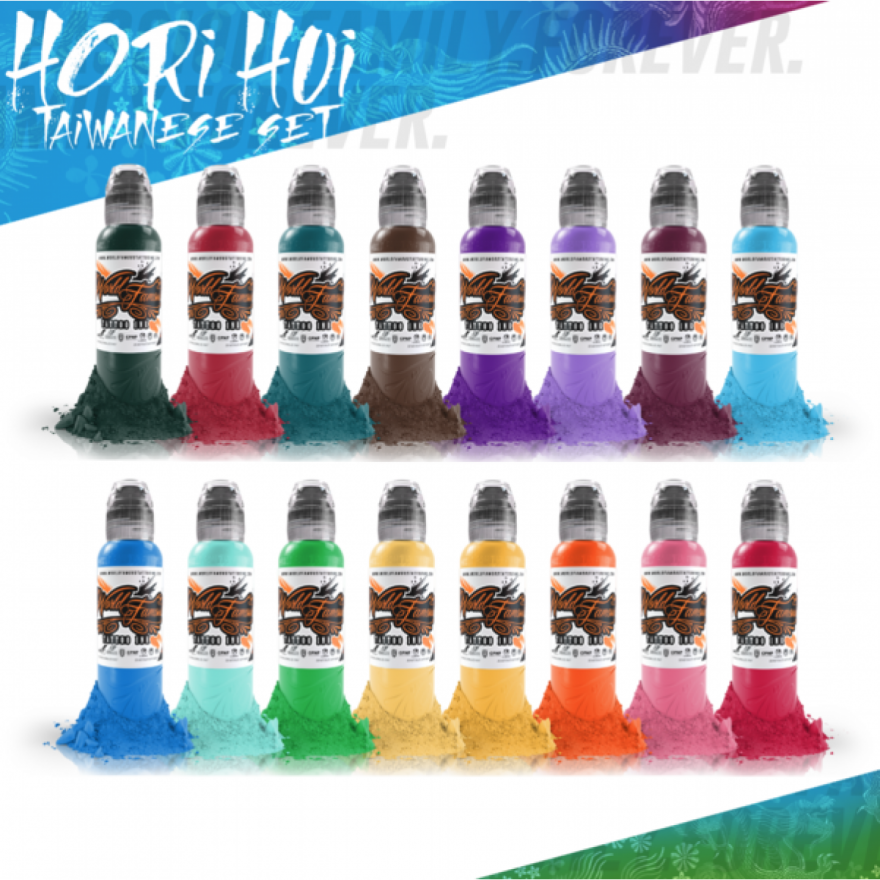 World  Famous Ink Hori Hui Taiwanese Set 16 Colors
