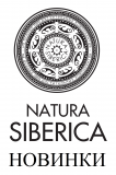 """НОВИНКИ от """"NATURA SIBERICA"""""""
