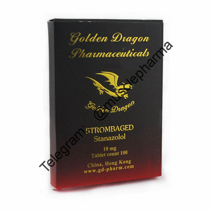 STROMBAGED (СТАНОЗОЛОЛ). GOLDEN DRAGON. 100 таб. по 10 мг.