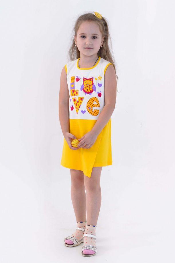Sale Платье детское Алла Efri ПЛ-58 (IV) (интерлок)
