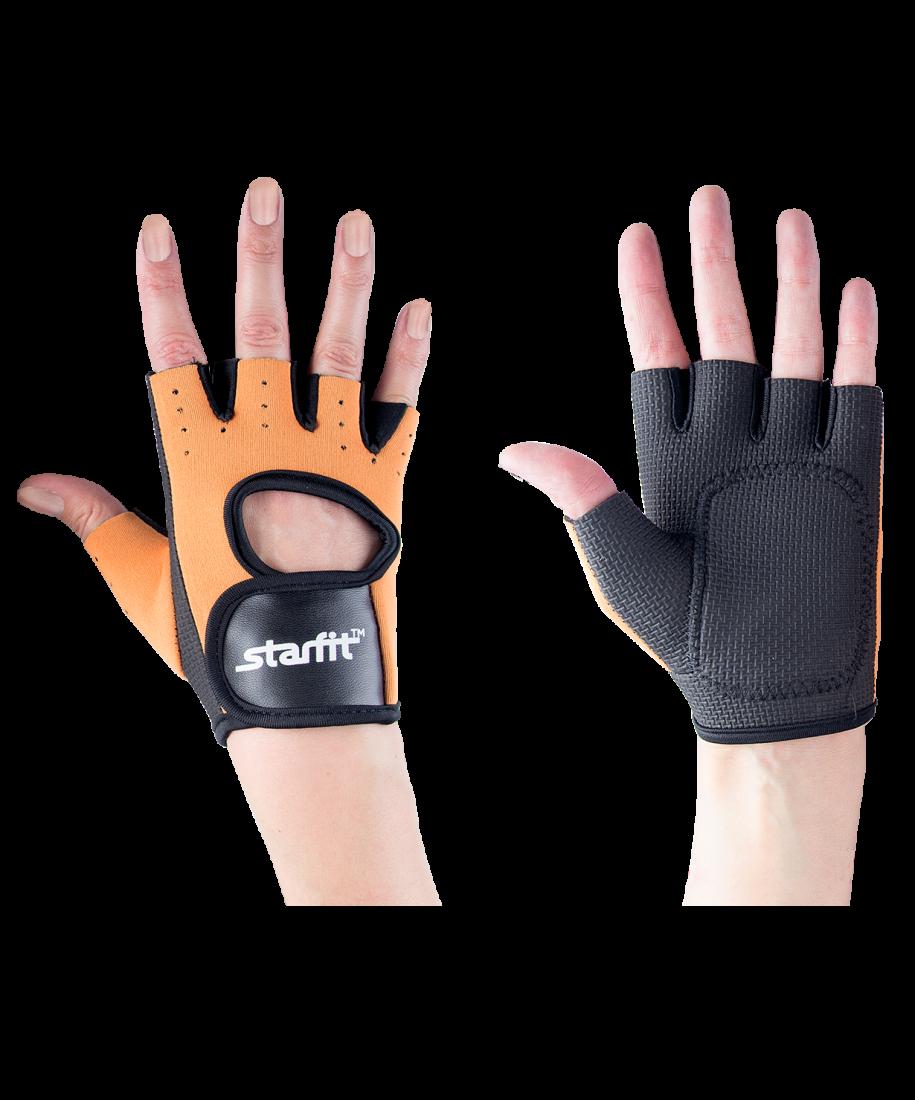 Перчатки для фитнеса SU-107, песочные/черные