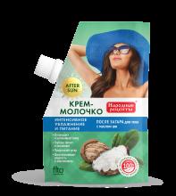 Крем-молочко после загара для тела серии «Народные рецепты» Интенсивное увлажнение и питание, 50 мл