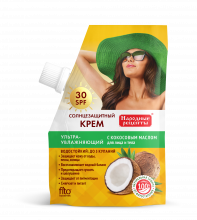 Солнцезащитный крем для лица и тела серии «Народные рецепты» Ультраувлажняющий 30 SPF, 50мл