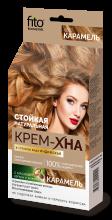 """Крем-хна Индийская в готовом виде """"Карамель"""" 50 мл"""